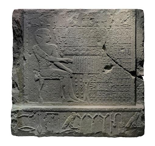 stele-di-nefer-bassorilievo-calcare-iv-dinastia-2575-2465-ac